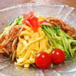 【ヒルナンデス】五十嵐美幸シェフの冷やし中華のレシピ!タレも美味しく?