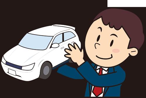 車検オートウェーブの評判・口コミとは?実際に体験してきました!
