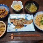 真竹の茹で方や下ごしらえのやり方!メンマのレシピも併せて紹介!